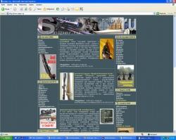 www.sniper.ru