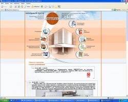 www.minipack.ru