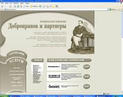 www.dobr.ru