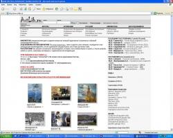 www.artlib.ru