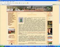 www.staritsa-pilgrim.ru