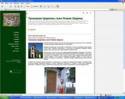 www.trinitishurma.ru