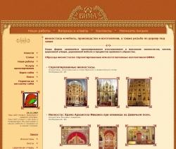 www.vimadom.ru