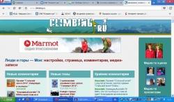 www.climbing.ru