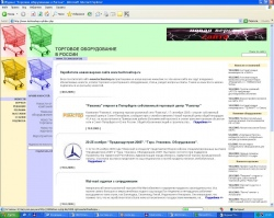 www.technoshop.ru