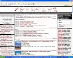 www.7summitsclub.com