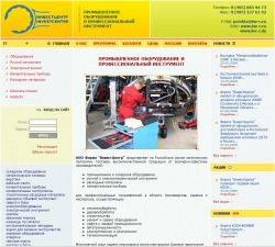 www.inv-c.ru