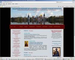 www.iveron.ru