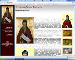 www.nilsorskiy.ru