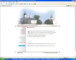 www.ferapontov.ru